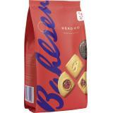 Bahlsen Rekord leckere Keks-Mischung