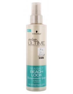 Schwarzkopf Styliste Ultîme Sea Salt Beach Look texturierendes Spray  (200 ml) - 4015001006575