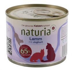 Naturia Lamm mit Joghurt  (200 g) - 4260169360339