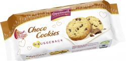 Coppenrath Choco Cookies  (200 g) - 4006952008138
