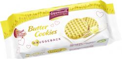 Coppenrath Butter Cookies  (200 g) - 4006952008121