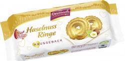 Coppenrath Haselnuss Ringe  (200 g) - 4006952008152