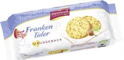 Coppenrath Franken Taler  (200 g) - 4006952008114