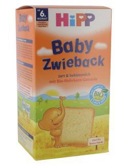 Hipp Baby Zwieback  (100 g) - 4062300047358