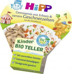Hipp Gemüsereis mit Erbsen & zartem Geschnetzelten  (250 g) - 4062300166738
