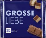 Ritter Sport Nugat  <nobr>(250 g)</nobr> - 4000417601001