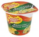 Maggi 5 Minuten Terrine Broccoli-Nudeltopf  <nobr>(51 g)</nobr> - 4