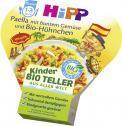 Hipp Kinder Bio Teller Paella mit buntem Gemüse und Bio-Hühnchen  <nobr>(250 g)</nobr> - 4062300208315